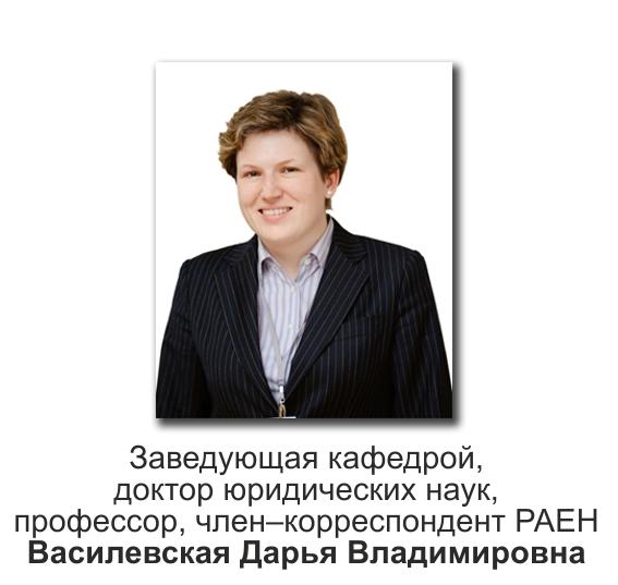 юридические консультации метро молодежная