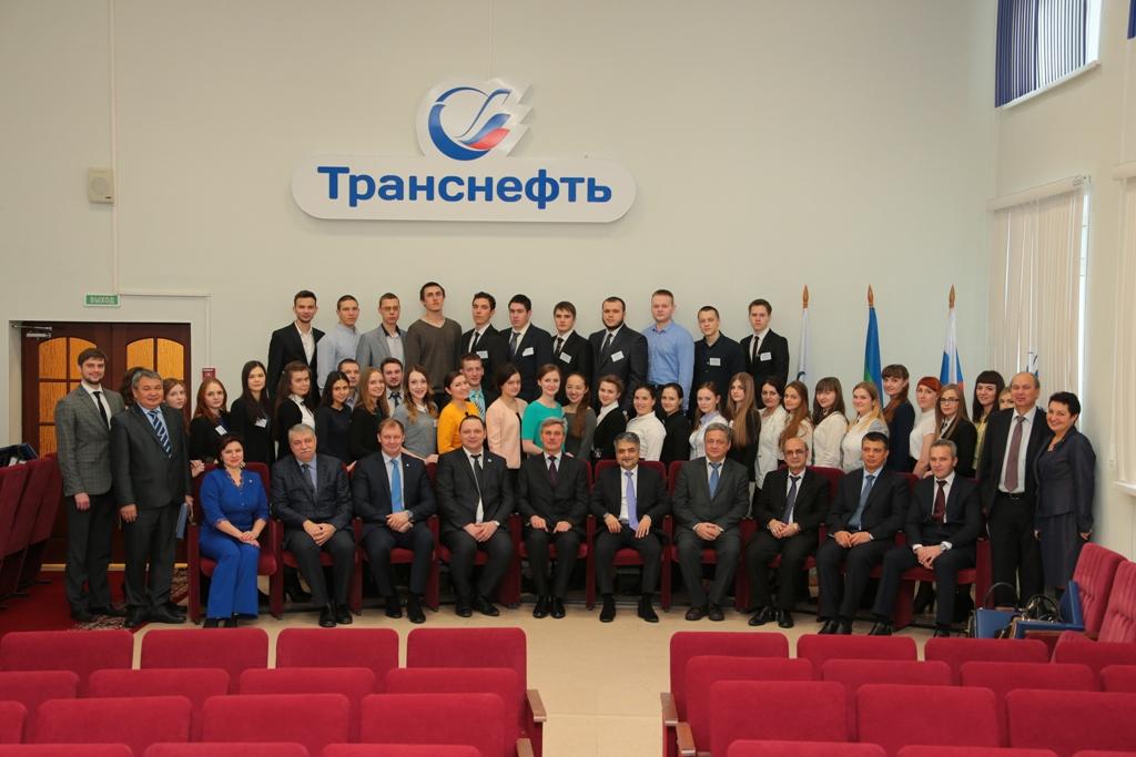 Конференция молодых специалистов транснефть