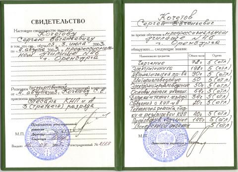 отчет по преддипломной практике информационные системы