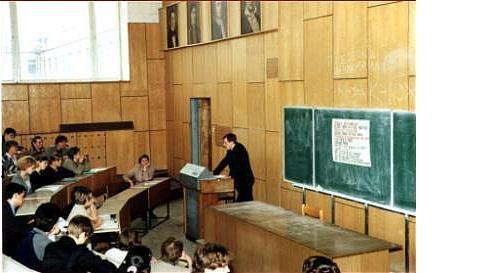 Конференция сно апрель 2000 года