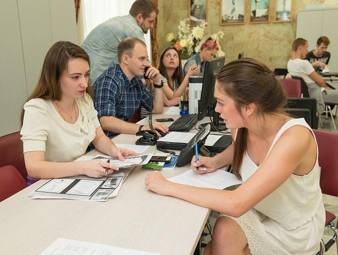реконструкции институт губкинский в москве проходной балл подскажите пожалуйста сколько