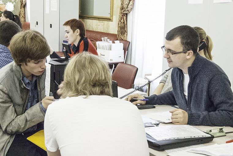 институт губкинский в москве проходной балл валют обновляется ежедневно